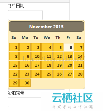 PHP_Laravel框架下datepicker is not a function的解决办法