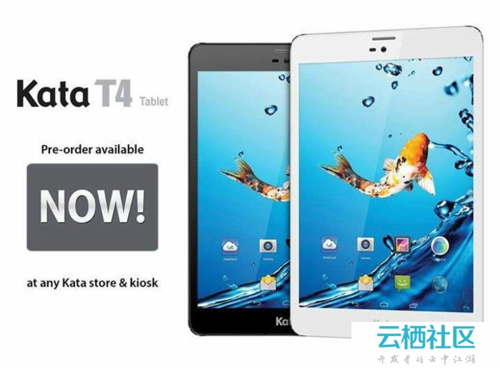 Kata T4 tablet w/ 3G pre-order for Php 5,999