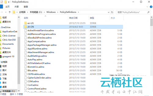 Citrix XenDesktop如何发布LocalApp