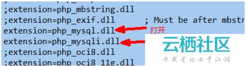 怎么安装Apache,php,mysql (二)——php和apache怎么配置mysql?