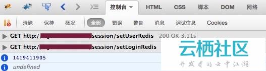 PHP session并发及session读写锁