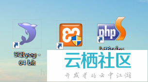 ThinkPHP 3.2.3 后台模板引入