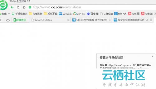 httpd的基本应用
