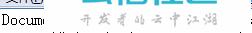 【03】WAMPServer集成环境下载和安装
