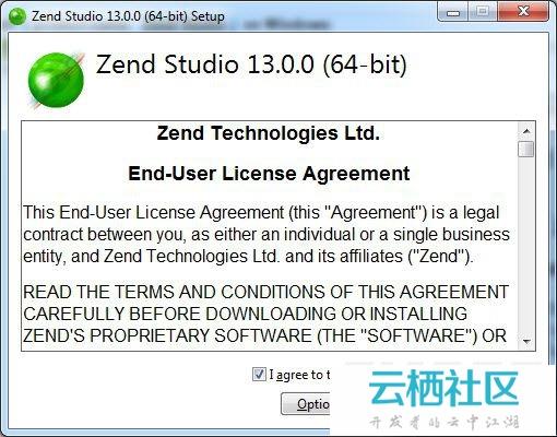 Zend Studio使用教程之在Windows上进行安装