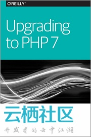 Upgrading to PHP 7 – Mini eBook by O'Reilly