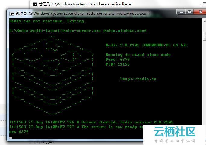 Windows 64位下安装Redis详细教程