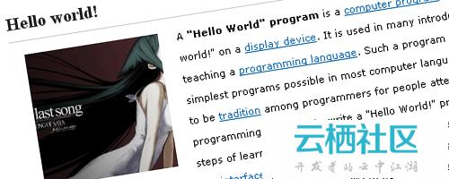WordPress中缩略图的使用以及相关技巧