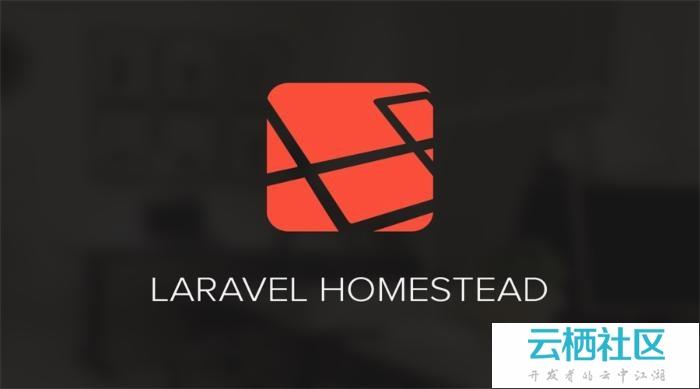 Laravel Homestead 新版本升级到 MySQL 5.7 和 Node.js 5.0
