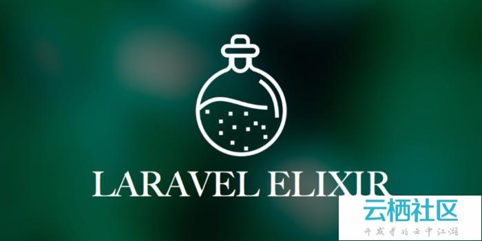 Laravel Elixir 深入探究(二):版本控制、测试套件、任务执行以及自定义任务和扩展