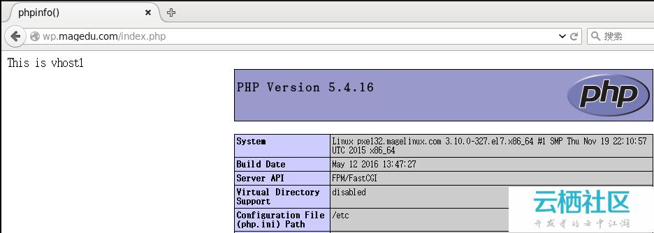 centos7部署LAMP+xcache (php fpm模式)