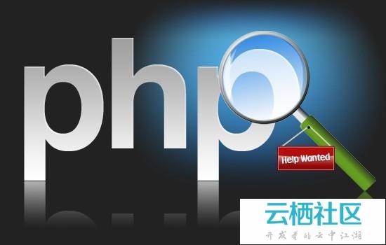 PHP中谁跑得更快:函数对战类对象