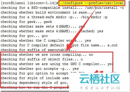 php5.6源码安装与apache集成