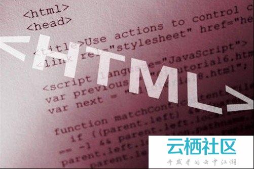 编写高性能HTML网页应用