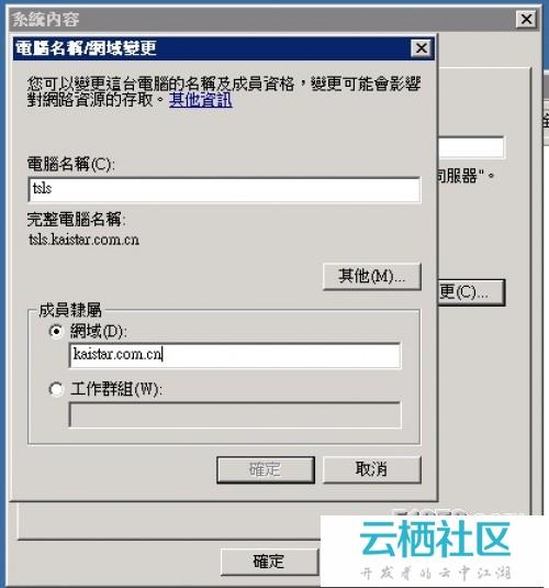 Vmware 后台下Citrix Xendesktop 7.6实战篇之三 许可证服务器安装配置及证书导入