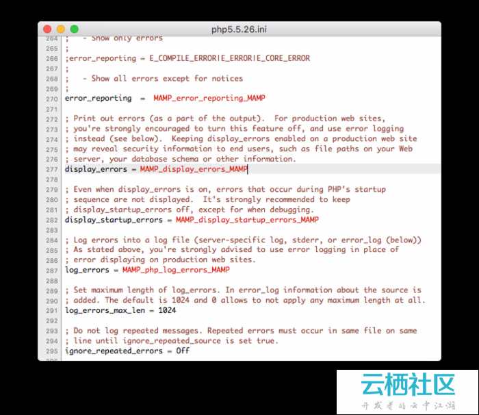 Viewing The PHP Debug Log