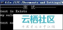 分布式缓存系统Memcached简介与实践