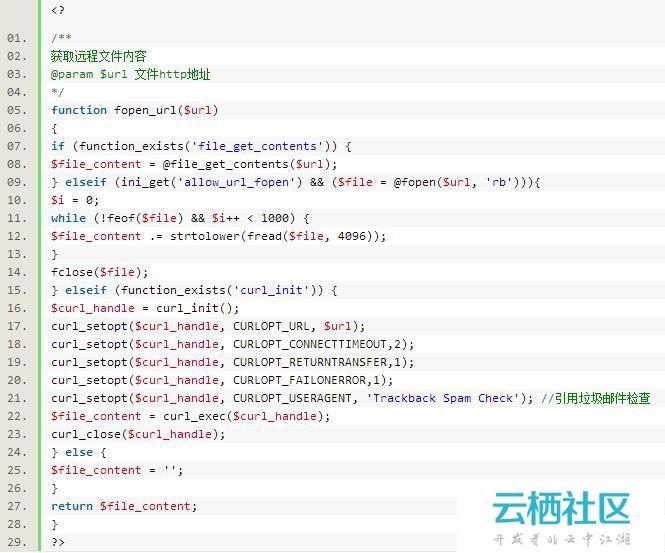 php获取远程文件的内容和大小