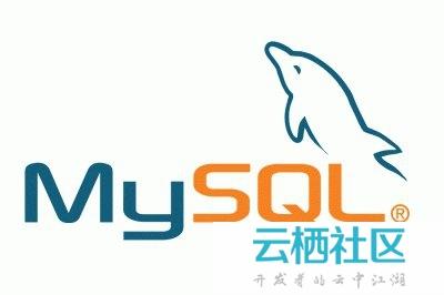 磁盘空间满了之后MySQL会怎样