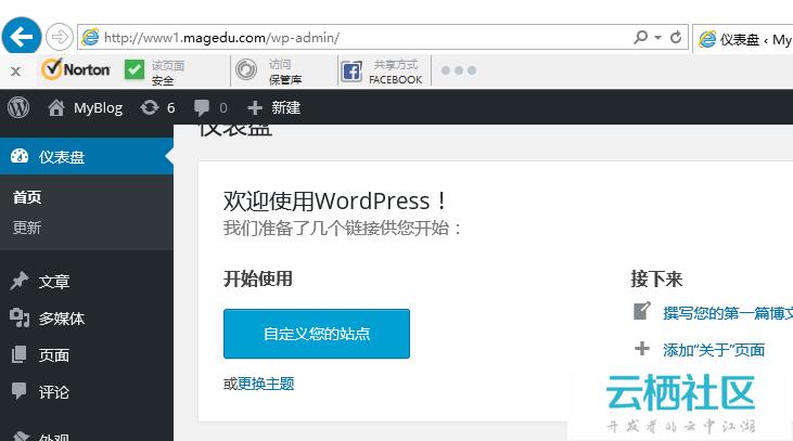在三台主机上分别安装httpd、php-fpm、MariaDB