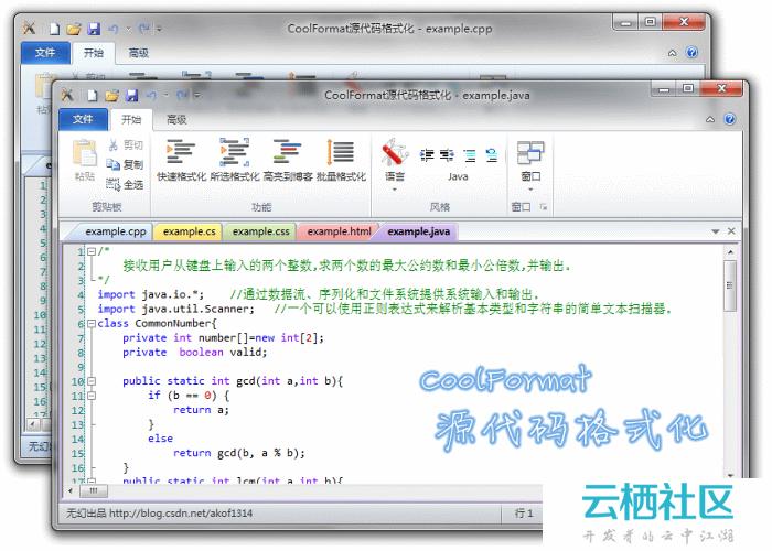 CoolFormat源代码格式化工具-支持html/CSS/PHP/JavaScript等多种代码格式化