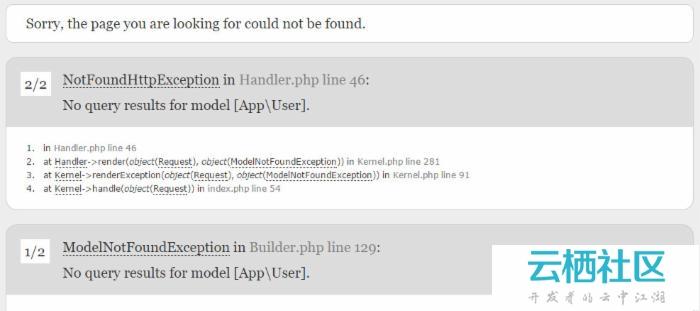 Laravel 5.1 中的异常处理器和HTTP异常处理实例教程