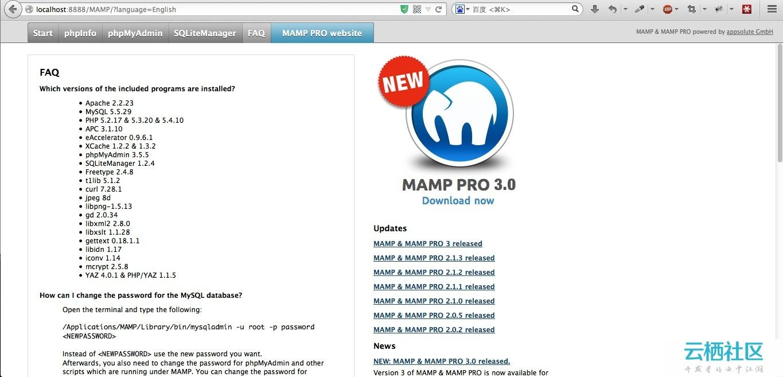 推荐一款MAC OS X 下php集成<a href=
