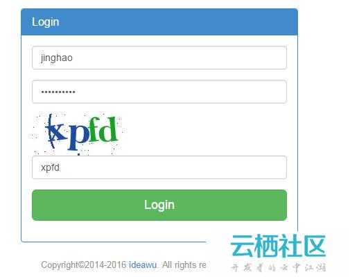 SSDB图形界面管理工具:phpssdbadmin安装部署