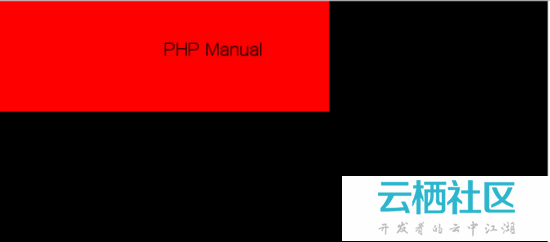 PHP给图片添加文字或图片水印的实现代码