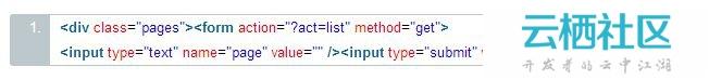 写给产品经理及UI的PHP教程丨文章管理系统-简易分页