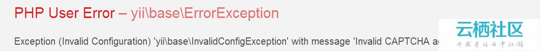 yii2.0验证码不能随网页一起刷新/出现site/captcha的错误