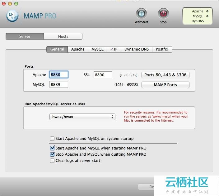 【开发软件】推荐一款MAC OS X 下php集成开发环境mamp