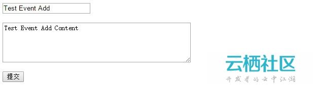 Laravel 5.1 定义事件、事件监听器以及触发事件实例教程