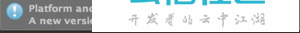 phpstorm mac版亲测最有用的快捷键