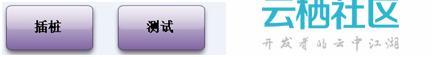 Web端PHP代码函数覆盖率测试解决方案