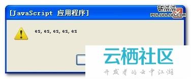 php正则与js正则