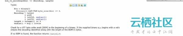 记录一次erlang的undefined macro 'MODULE'问题 - 光阴的故事2012