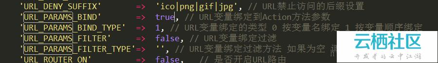 ThinkPHP框架中解决无法加载控制器的问题—原因之一