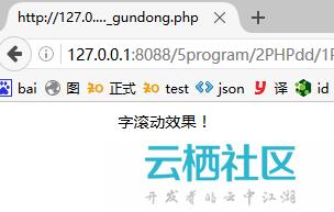 第46篇 WebRTC及点阵笔及PHP研究(九)