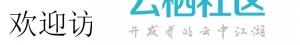 使用 Laravel 5.1 内置的本地化功能轻松实现多语言支持