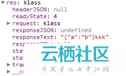 php 返回 json 为空 undefined 或者 失败的问题