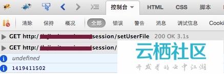PHP session并发操作及session读写锁