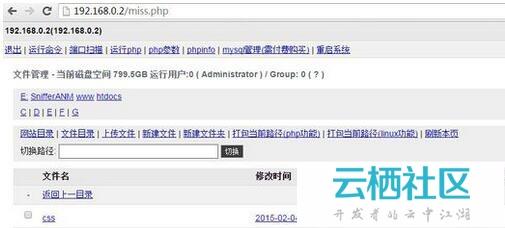 绕过安全狗的WebShell for PHP【而且超隐秘哦】