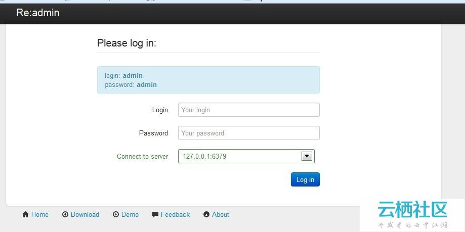 Re:admin 基于PHP的redis管理工具
