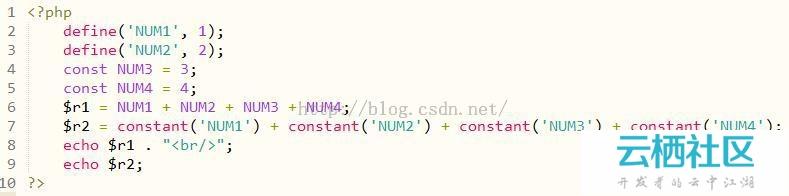 php常量的赋值与取值