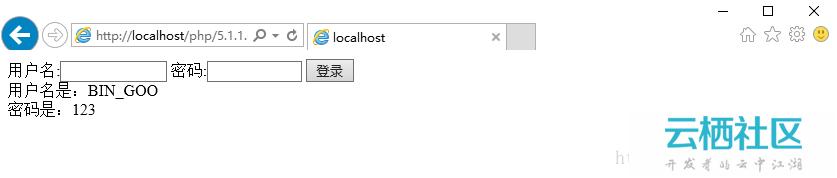 表单代码和PHP代码写到同一个文件中