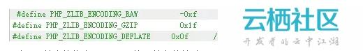 PHP的压缩函数实现:gzencode、gzdeflate和gzcompress