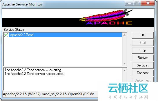 PHP开发环境配置(Zend Server安装)