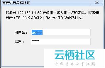 NAT+花生壳+ADSL实现内网IP映射到外网