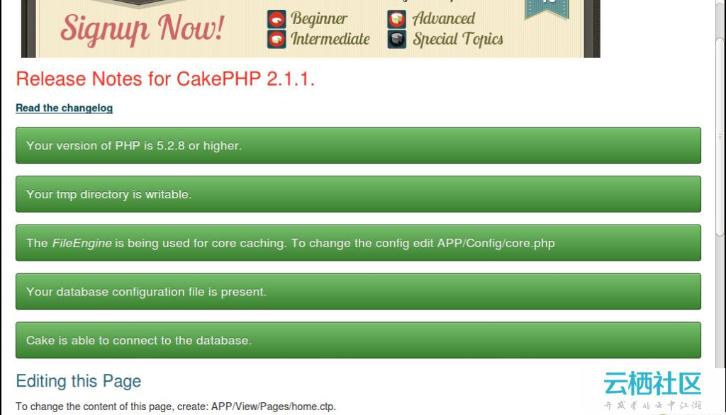 搭建一个php学习框架mycake